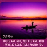 Amazing Funny Roses Are Red Poems For Friends Photo059