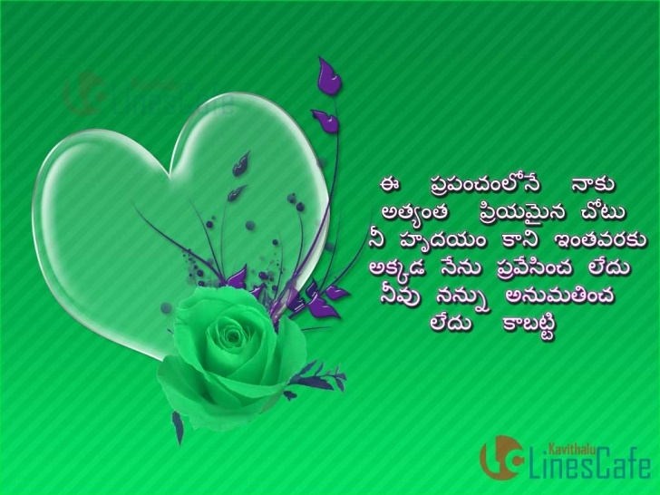 Awesome Flowers Poems In Telugu Image851