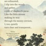 Awesome Spiritual Garden Poem Picture351