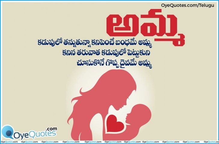 Best Telugu Poems On Flowers Pic660