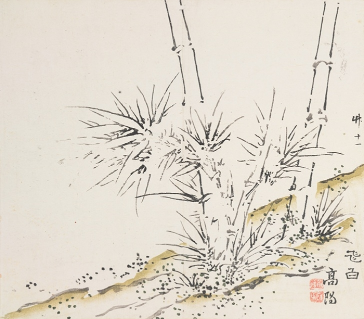 Best The Bamboo Tree Poem Pic783