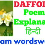 Creative English Poem Daffodils Pic647