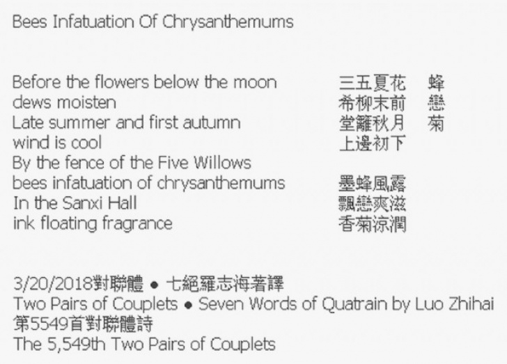 Famous Poems About Bees And Flowers Image658