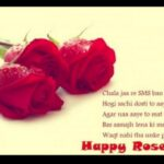 Fantastic Rose Day Poem For Girlfriend Photo403