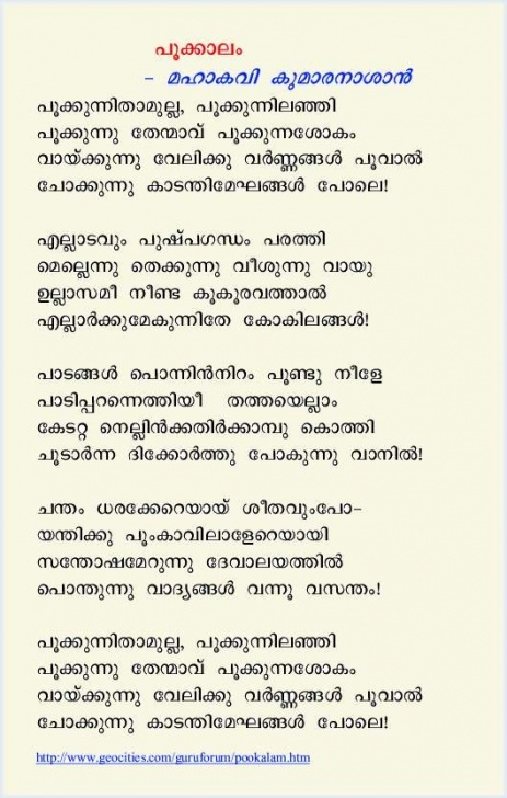 Great Malayalam Poems About Flowers Picture887