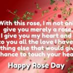 Great Sweet Roses Are Red Poems Pic688