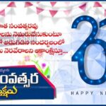 Greatest Flowers Poems In Telugu Picture967