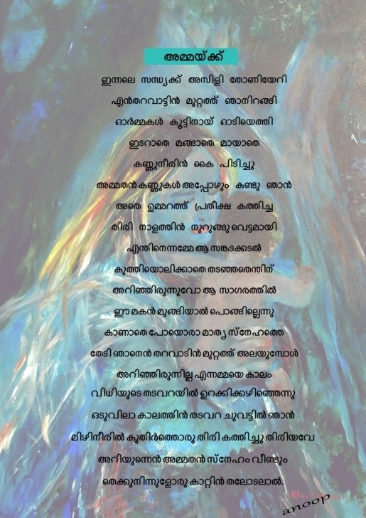 Greatest Short Poems About Flowers In Malayalam Photo896