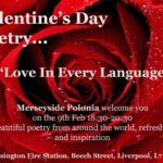 Inspirational Valentine Roses Are Red Poems Photo571