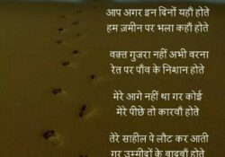 Most Famous Gulzar Poetry On Flowers Photo454