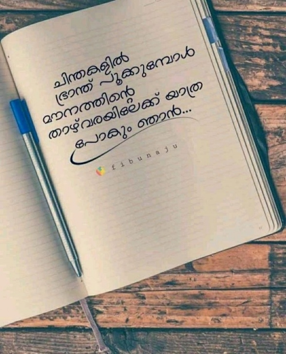Most Famous Malayalam Poem About Flower Pics863