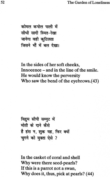 Most Iconic Garden Poem In Hindi Pics345