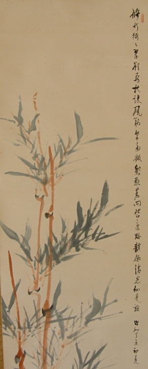 Most Popular Bamboo Tree Poem Pics066