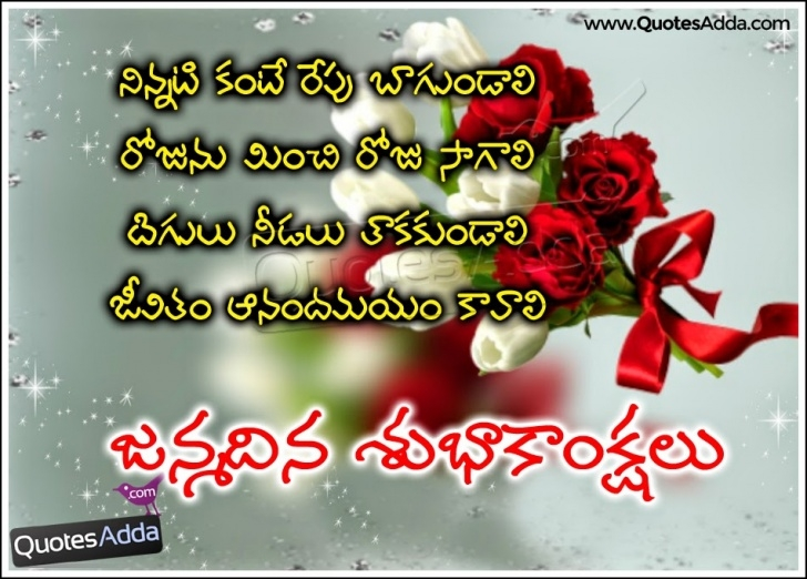 Most Popular Flower Poems In Telugu Pic141