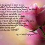 Most Popular Like A Flower Poem Picture861