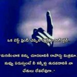 Most Popular Telugu Poems On Flowers Picture656