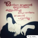 Popular Malayalam Poems About Flowers Picture496