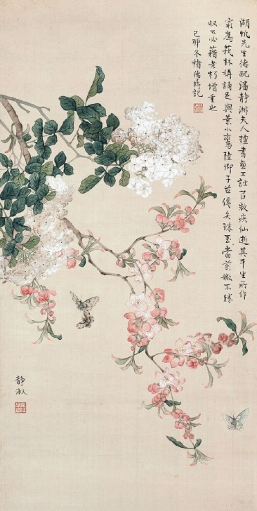 Stunning Korean Poem Flower Image680